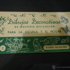 Coleccionismo Recortables: DESPLEGABLE DE 6 DIBUJOS DECORATIVOS Nº 2. Lote 42099740