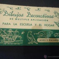 Coleccionismo Recortables: DIBUJOS DECORATIVOS Nº 4 AVES Y PAJAROS. Lote 42099931