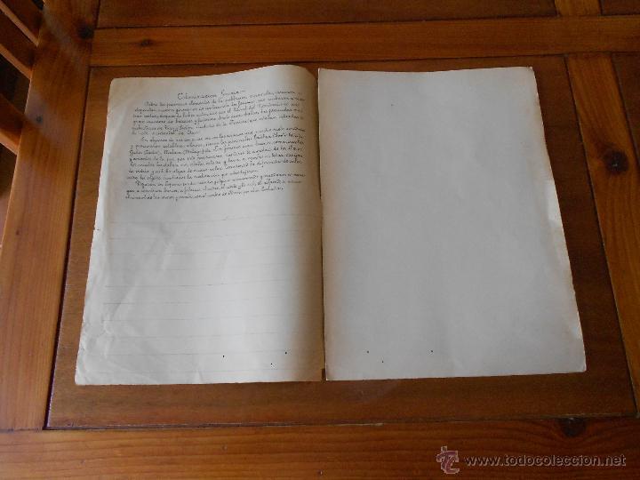 Coleccionismo Recortables: ANTIGUO RECORTABLE: COLONIZACIÓN FENICIA (CUADROS HISTÓRICOS) EDICIONES SALVATELLA - Foto 11 - 43824216