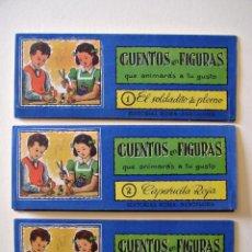 Coleccionismo Recortables: CUENTOS EN FIGURAS. RECORTABLES. LOTE DE LOS TRES TÍTULOS PUBLICADOS POR EDITORIAL ROMA. Lote 43974563