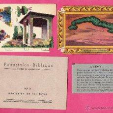 Coleccionismo Recortables: PEDESTALES BIBLICOS. Nº 3. ADORACION DE LOS REYES. EDICIONES BARSAL. BARCELONA, 1939.. Lote 67681966