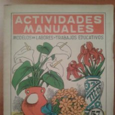 Colecionismo Recortáveis: ACTIVIDADES MANUALES - FLORES DE PAPEL - 1960 - SALVATELLA -. Lote 47014162