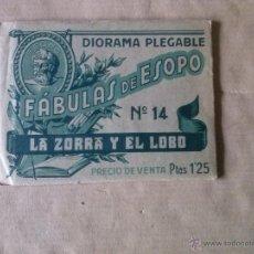 Coleccionismo Recortables: DIORAMA DESPLEGABLE , FABULAS DE ESOPO Nº 14- LA ZORRA Y EL LOBO. Lote 48524126
