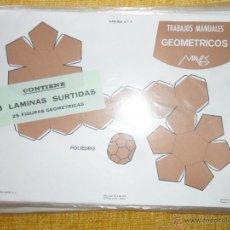 Coleccionismo Recortables: TRABAJOS MANUALES GEOMETRICOS MAVES. ESPECTACULAR LOTE DE 25 LOTES CONTENIENDO 8 LAMINAS SURTIDAS CO. Lote 48663000