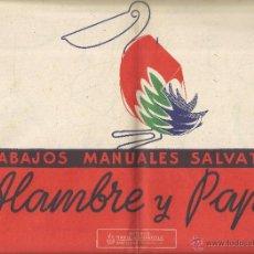 Coleccionismo Recortables: == Z99 - TRABAJOS MANUALES SALVATELLA - ALAMBRE Y PAPEL. Lote 54020539