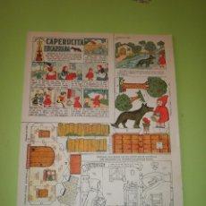 Coleccionismo Recortables: RECORTABLE EDICIONES TBO COLECCIÓN MAGISTER CAPERUCITA ENCARNADA. Lote 55860707