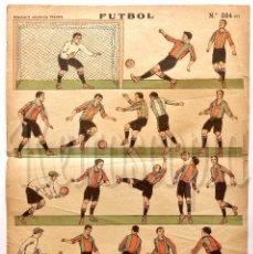 Coleccionismo Recortables: LAMINA RECORTABLE EQUIPO DE FÚTBOL FC BARCELONA Nº 384 ESTAMPERÍA ECONÓMICA PALUZIE AÑOS 40. Lote 57768839