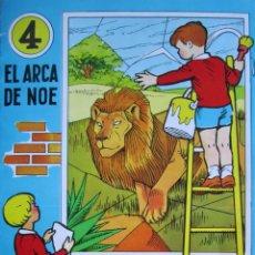 Coleccionismo Recortables: PUZZLES ENGOMADOS A RECORTAR Y PEGAR ''EL ARCA DE NOE'' 1965. Lote 57779460