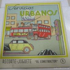 Coleccionismo Recortables: RECORTE-JUGUETE. RECORTABLE. SERVICIOS URBANOS. EL CONSTRUCTOR. Nº 1. EDITORIAL ROMA. Lote 90125347