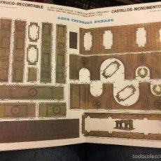 Coleccionismo Recortables: ANTIGUO RECORTABLE FRUCO - RECORTABLE, CASTILLOS - MONUMENTOS N.1 - ARCO TRIUNFAL ROMANO. Lote 60130311