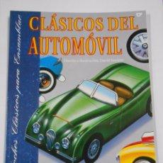 Coleccionismo Recortables: CLASICOS DEL AUTOMOVIL. RECORTABLES DAVID JUNIPER. SUSAETA. TDKLT. Lote 60851395