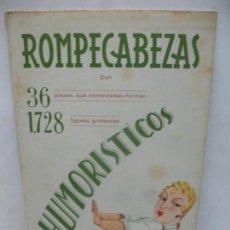 Coleccionismo Recortables: EDICIÓN BARSAL BARCELONA - ANTIGUOS RECORTABLES ROMPECABEZAS HUMORÍSTICOS. Lote 63285588