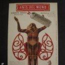 Coleccionismo Recortables: ANIS DEL MONO - TARJETA RECORTABLE - MONO EN EL BALANCIN CON BOTELLA -VER FOTOS -(V-6819). Lote 63809467