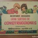 Coleccionismo Recortables: 50 RECORTABLES - NAVES ESPACIALES. Lote 65797086