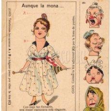 Coleccionismo Recortables: LAMINA RECORTABLE COMICA AUNQUE LA MONA... CHOCOLATES MATEO MARTIN GARCIA SALAMANCA 1950. Lote 69245525