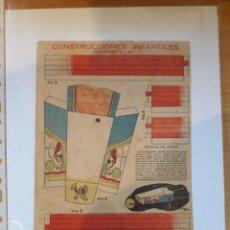 Coleccionismo Recortables: ANTIGUA HOJA RECORTABLE, CONSTRUCCIONES INFANTILES CARRETILLA.. Lote 69543409