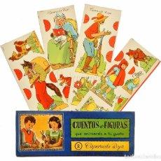 Coleccionismo Recortables: MINI CUENTO RECORTABLE CUENTOS EN FIGURAS Nº 2 CAPERUCITA ROJA EDITORIAL ROMA AÑOS 40 - 50. Lote 72797995