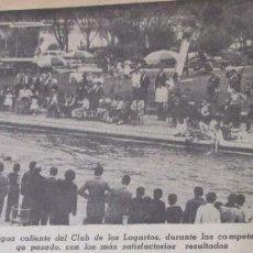 Coleccionismo Recortables: PISCINA CLUB LAGARTOS 1951 RECORTE PERIODICO ANTIGUO TG8. Lote 76673539