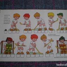 Coleccionismo Recortables: LÁMINA HOJA MUÑECAS RECORTABLES BABY ESCENAS INFANTILES. EDITORIAL ROMA. . Lote 77554065