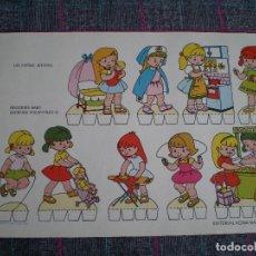 Coleccionismo Recortables: LÁMINA HOJA MUÑECAS RECORTABLES BABY ESCENAS INFANTILES. EDITORIAL ROMA. . Lote 77554273