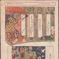 Collezionismo Figurine da Ritagliare: RECORTABLE JUGUETE PULGARCITO EL JARDIN MAGICO. Lote 81866932