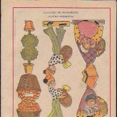 Coleccionismo Recortables: RECORTABLE JUGUETES DE PULGARCITO CUATRO FIGURITAS . Lote 82268172