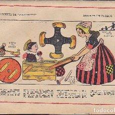 Coleccionismo Recortables: RECORTABLE JUGUETES DE PULGARCITO DANDOSE UN PASEITO. Lote 82268696
