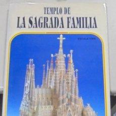 Coleccionismo Recortables: RECORTABLE. TEMPLO DE LA SAGRADA FAMILIA. EDICION SUSAETA. ESCALA 1/300. VER FOTOS. 1992. Lote 141604900