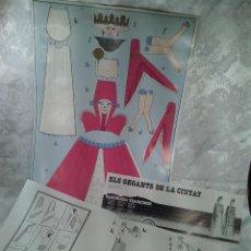 Coleccionismo Recortables: MAQUETA RECORTABLE EN PAPEL A COLOR DE ELS GEGANTS DE LA CIUTAT, 1960-1985.. Lote 87067412