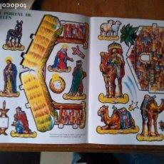 Coleccionismo Recortables: GRAN RECORTABLE EL PORTAL DE BELEN - ED. EDELVIVES - CARTULINA - SIN ESTRENAR - VER FOTO - AÑO 1982. Lote 89501660