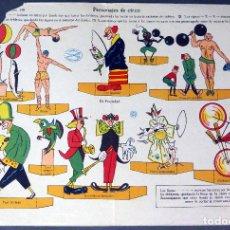 Coleccionismo Recortables: RECORTABLE LA TIJERA ESCENAS PERSONAJES DE CIRCO SERIE 10 Nº 139 33 CM X 23,5 CM. Lote 91369515