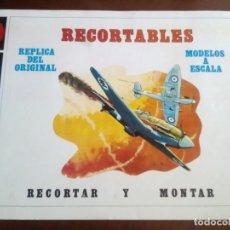 Coleccionismo Recortables: RECORTABLES RECORTAR Y MONTAR---VERTICE. Lote 94335722