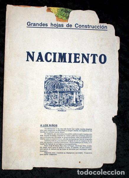 Coleccionismo Recortables: GRANDES HOJAS DE CONSTRUCCION - NACIMIENTO - SALVATELLA - RECORTABLE - RARO - ESCENARIO - Foto 2 - 97364931