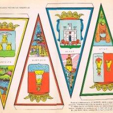 Coleccionismo Recortables: BANDERINES ESCUDOS DE ALBACETE, ALAVA, ALICANTE, AVILA. AÑO 1969, RECORTABLES TORAY Nº 161. Lote 107483360