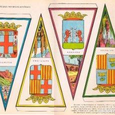 Coleccionismo Recortables: BANDERINES ESCUDOS DE ALMERIA, BARCELONA, BADAJOZ, BALEARES. AÑO 1969, RECORTABLES TORAY Nº 162. Lote 98231139