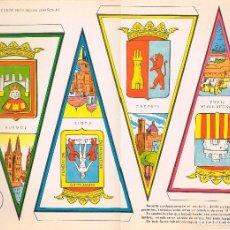 Coleccionismo Recortables: BANDERINES ESCUDOS DE BURGOS, CADIZ, CACERES Y CASTELLÓN. AÑO 1969, RECORTABLES TORAY Nº 163. Lote 98231231