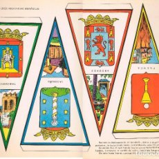 Coleccionismo Recortables: BANDERINES ESCUDOS DE CIUDAD REAL, LA CORUÑA, CORDOBA Y CUENCA. AÑO 1969, RECORTABLES TORAY Nº 164. Lote 181349586