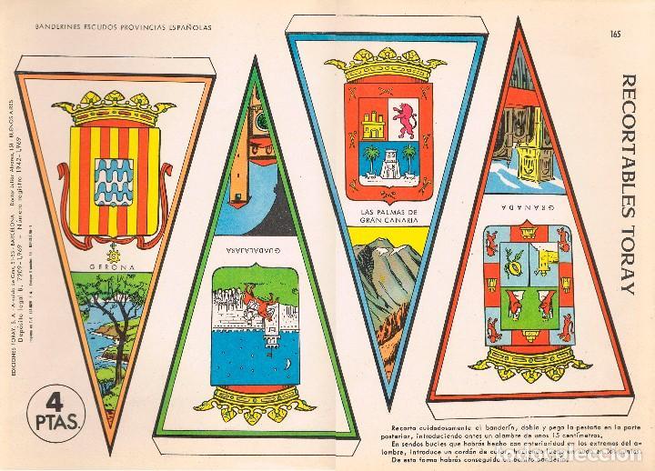 BANDERINES ESCUDOS DE GERONA, GUADALAJARA, LAS PALMAS Y GRANADA. AÑO 1969, RECORTABLES TORAY Nº 165 (Coleccionismo - Otros recortables)
