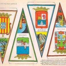 Coleccionismo Recortables: BANDERINES ESCUDOS DE GERONA, GUADALAJARA, LAS PALMAS Y GRANADA. AÑO 1969, RECORTABLES TORAY Nº 165. Lote 109261155