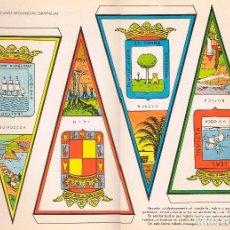 Coleccionismo Recortables: BANDERINES ESCUDOS DE GUIPUZCOA, JAEN, HUELVA Y HUESCA. AÑO 1969, RECORTABLES TORAY Nº 166. Lote 178856826