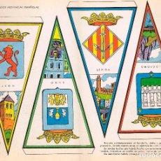Coleccionismo Recortables: BANDERINES ESCUDOS DE LEON, LUGO, LERIDA Y LOGROÑO. AÑO 1969, RECORTABLES TORAY Nº 167. Lote 98231775