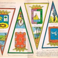 Coleccionismo Recortables: BANDERINES ESCUDOS DE MADRID, MURCIA, MALAGA Y NAVARRA. AÑO 1969, RECORTABLES TORAY Nº 168. Lote 98231911