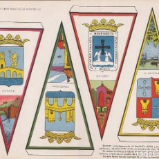 Coleccionismo Recortables: BANDERINES: ORENSE, PONTEVEDRA, OVIEDO Y PALENCIA. AÑO 1969, RECORTABLES TORAY Nº 169. Lote 98232039