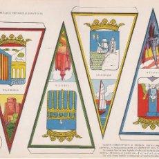 Coleccionismo Recortables: BANDERINES: SALAMANCA, SANTANDER, SEGOVIA Y SEVILLA. AÑO 1969, RECORTABLES TORAY Nº 170. Lote 98232123