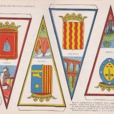 Coleccionismo Recortables: BANDERINES: SORIA, TERUEL, TARRAGONA Y TENERIFE. AÑO 1969, RECORTABLES TORAY Nº 171. Lote 98232219