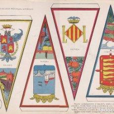 Coleccionismo Recortables: BANDERINES: TOLEDO, VIZCAYA, VALENCIA Y VALLADOLID. AÑO 1969, RECORTABLES TORAY Nº 172. Lote 98232327