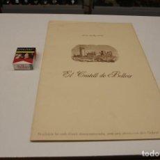 Coleccionismo Recortables: RECORTABLE GIGANTE DEL CASTILLO DE BELLVER DE PALMA DE MALLORCA AÑO 1982.. Lote 104300143