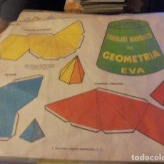 Coleccionismo Recortables: PACK COMPLETO 7 LAMINAS PRECINTADAS GEOMETRIA EVA - 1975 VASCO AMERICANA. Lote 107847443