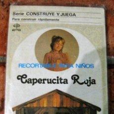 Coleccionismo Recortables: RECORTABLE PARA NIÑOS LA CAPERUCITA ROJA .EDAF . SERIE CONSTRUYE Y JUEGA 1991 GERMANY , DIORAMA. Lote 110027891