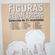 Coleccionismo Recortables: FIGURAS GEOMÉTRICAS COLECCIÓN DE 21 RECORTABLES MIGUEL A. SALVATELLA, 2010. Lote 121201690